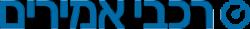 לוגו רכבי אמירים